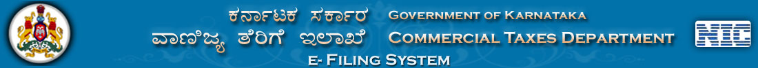 Government of Karnataka, Commercial Taxes Department